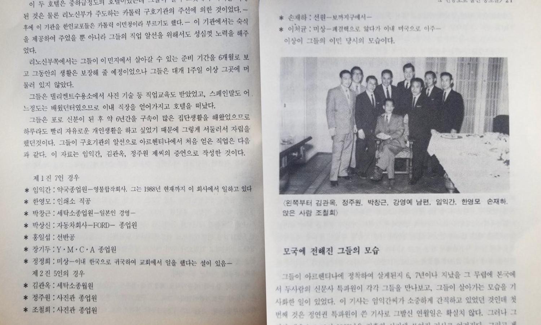 Los 12 prisioneros norcoreanos y el historiador que los rescató para la memoria