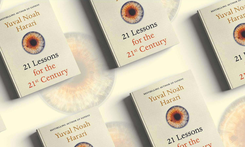 Harari-21-lessons