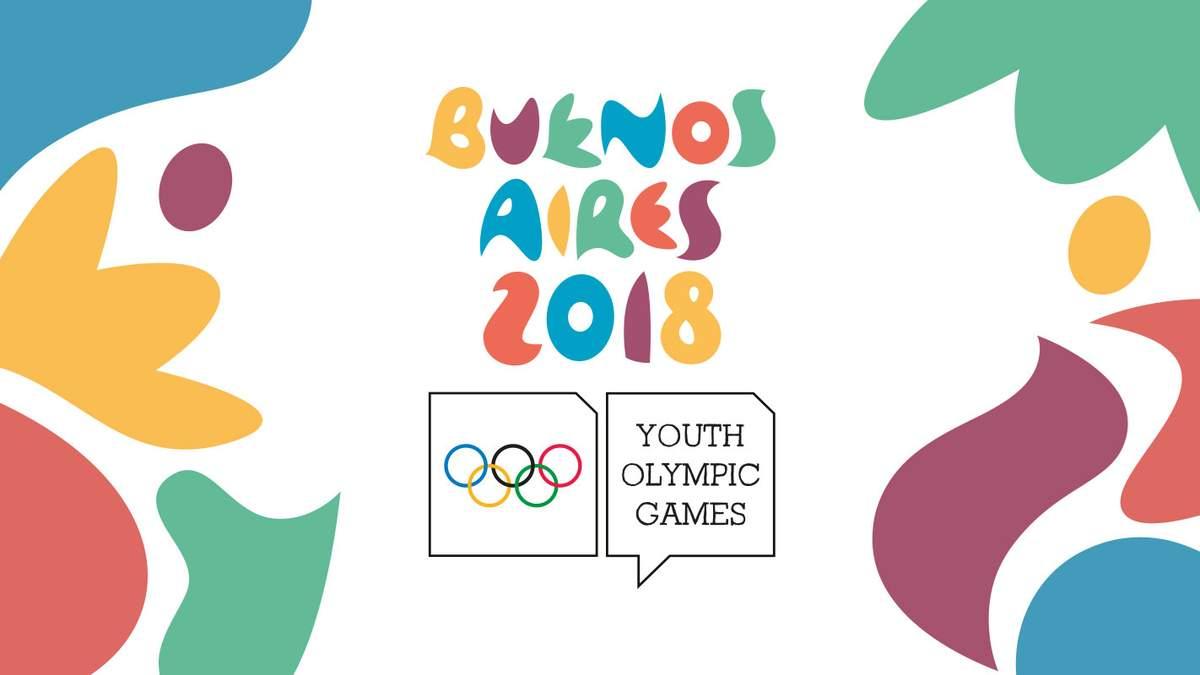 Juegos Olímpicos de la juventud: ¿qué te interesa saber sobre los chicos de la cueva de Tailanda y el equipo de refugiados?