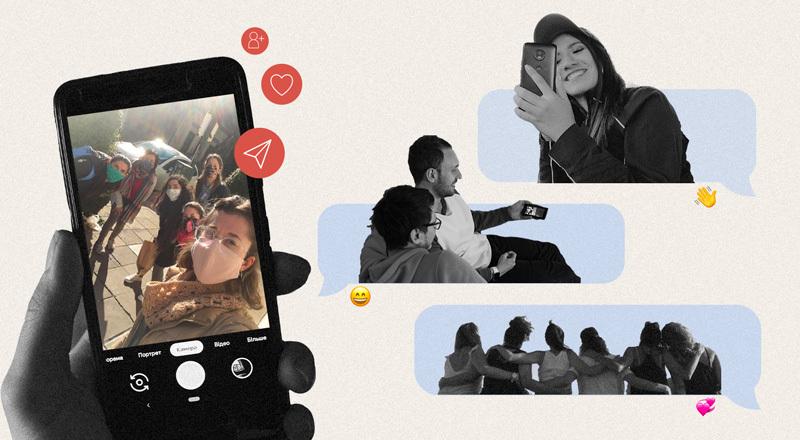 Adolescentes en la era virtual: ¿pueden hacer amistades reales por Internet?