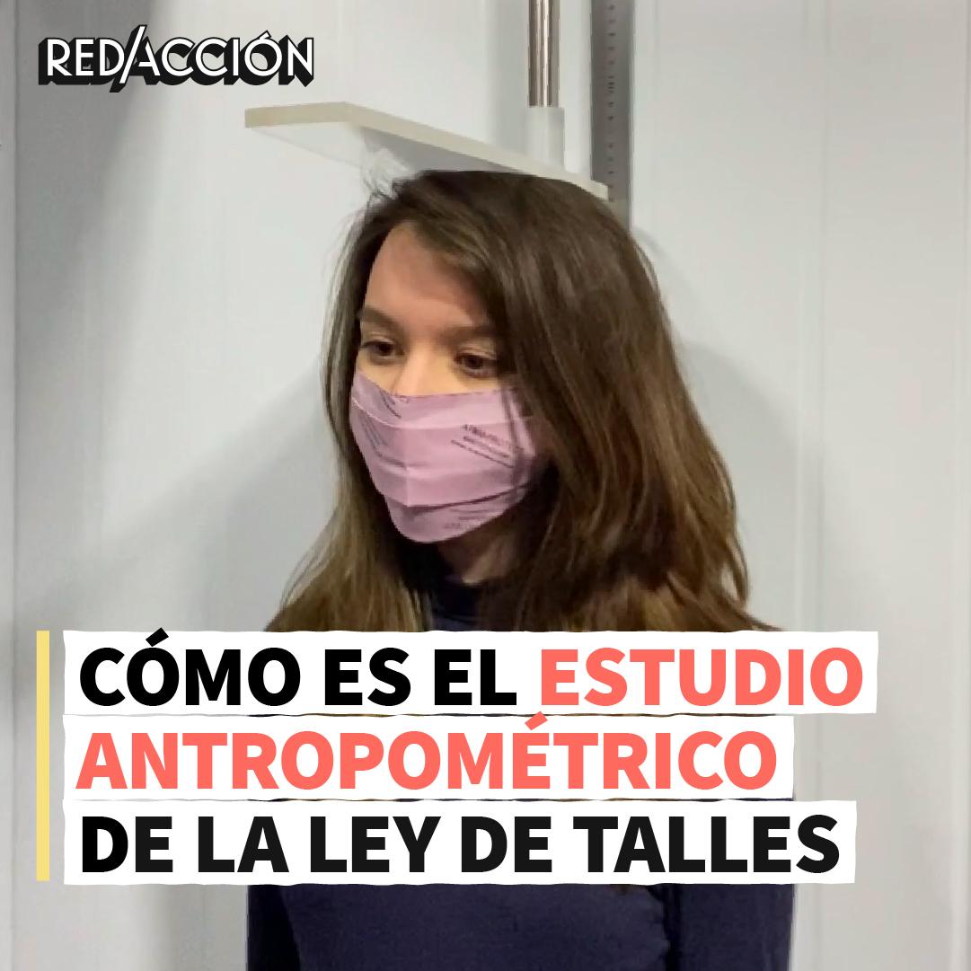 ¿Cómo se hace en Argentina el Estudio Antropométrico de la Ley de Talles?