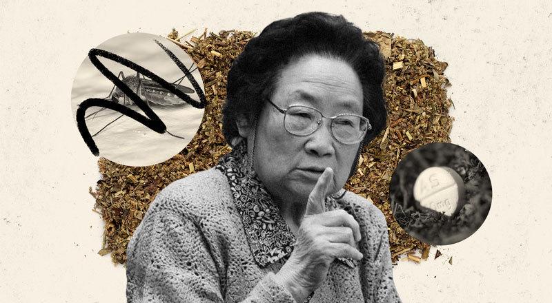 Collage de imágenes alusivas a la erradicación de la malaria en China, incluida la médica Tu Youyou y el fármaco que creó para combatir la enfermedad.